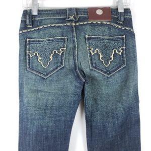 NWT Antik Medium Wash Bootcut Jeans Size 25 Long